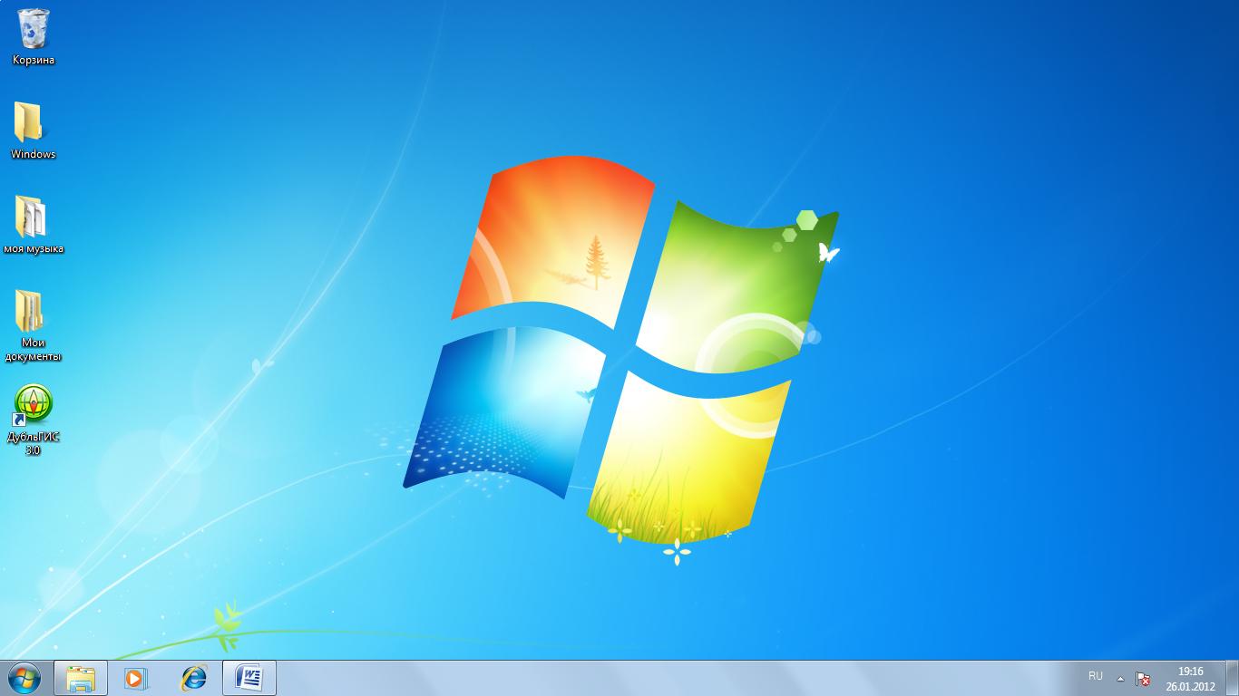 Интерфейсы операционных систем