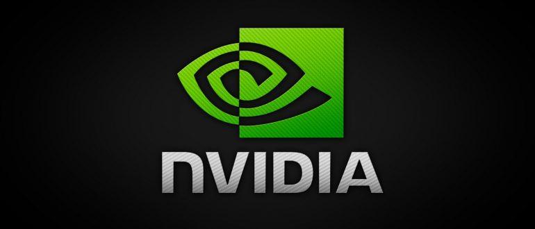 NVIDIA внедряет потоковое ЗD-видео