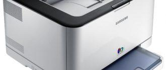 Samsung — самый компактный лазерный принтер